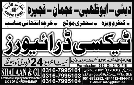 Latest Taxi Drivers Jobs in Dubai Today 22 Feb 2018 Advertisement