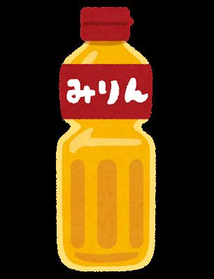 みりんのイラスト
