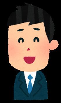 スーツを着た男性の表情のイラスト「笑った顔」
