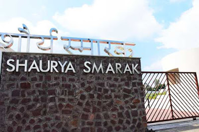 Shaurya Smarak, Bhopal :India's first War memorial