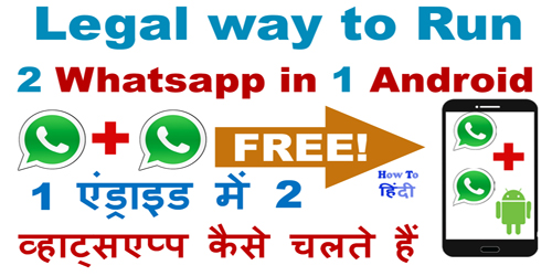 Use 2 Whatsapp Account