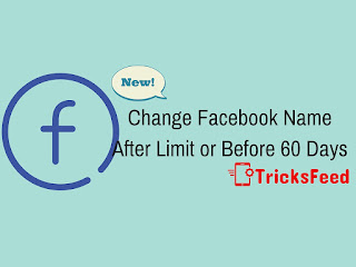 Change-Facebook-Name-Afte- Limit-or-Before-60-Days