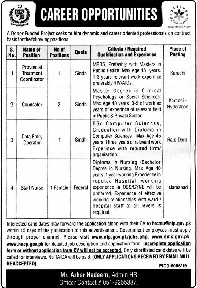 National TB Control Program Jobs 2020 for Data Entry Operator, Counselors, Coordinator & Staff Nurse Latest
