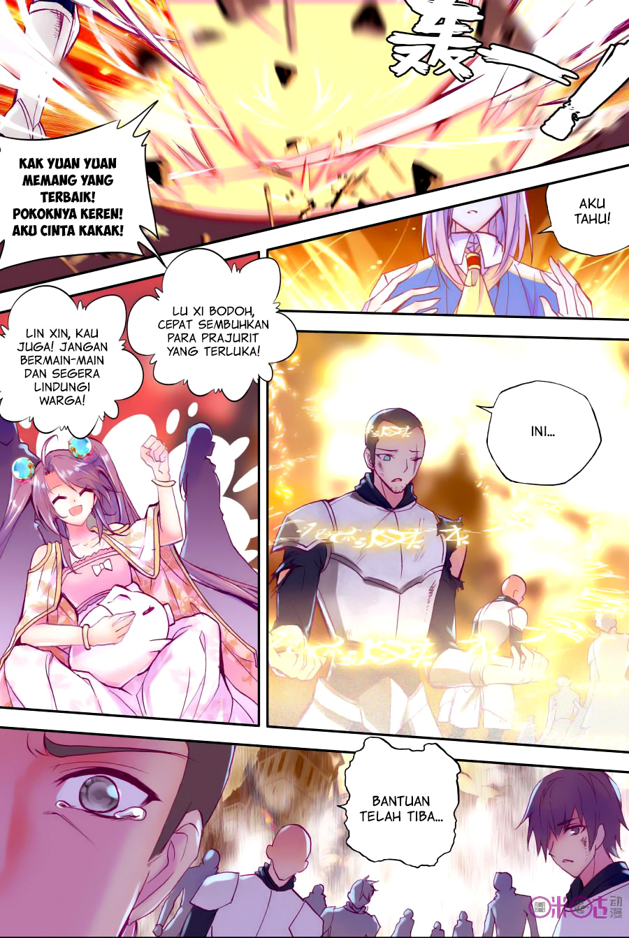 Komik shen yin wang zuo 116 - chapter 116 117 Indonesia shen yin wang zuo 116 - chapter 116 Terbaru 9|Baca Manga Komik Indonesia