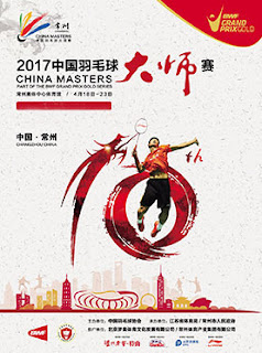 China Masters Grand Prix Gold 2017
