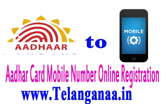 Aadhar Card Mobile Number Online Registration