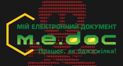 Киберполиция сообщила о предотвращении еще одной вирусной атаки.