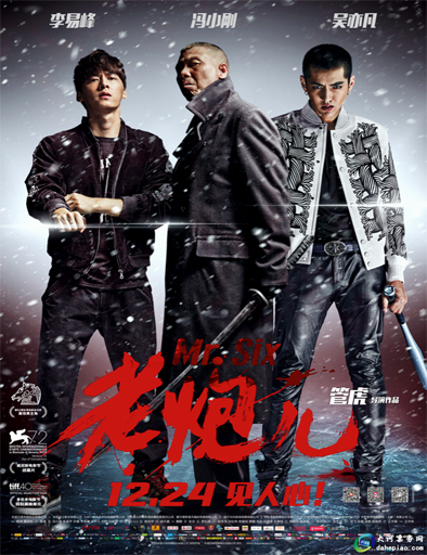Ver Lao pao er (Mr. Six) (2015) Online