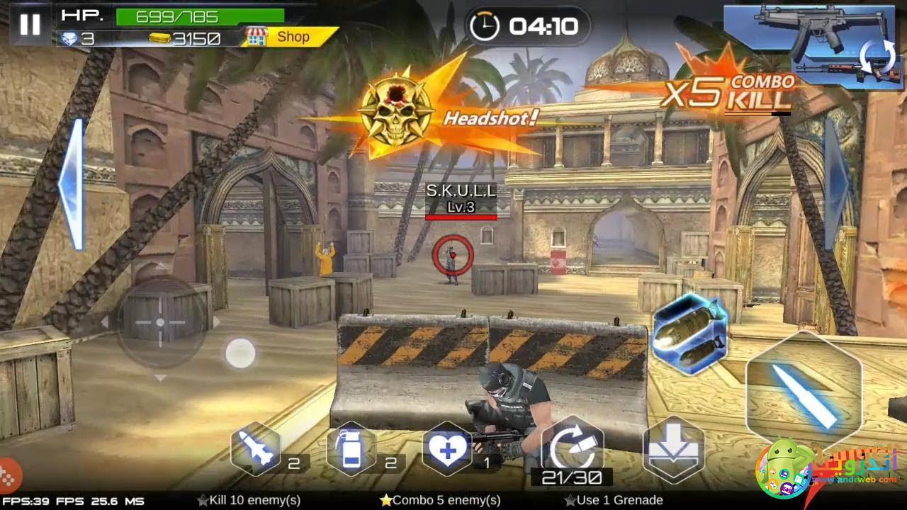 تحميل لعبة الأكشن Gun War مهكرة للأندرويد Mod