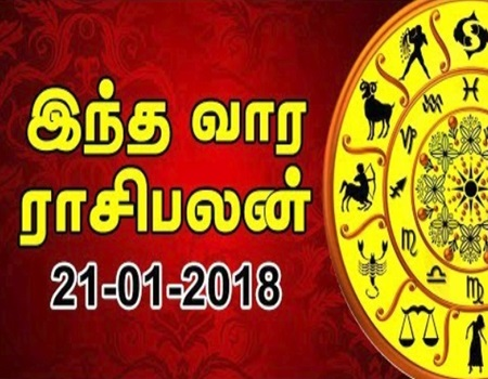 Weekly Horoscope Tamil 21-01-2018 IBC Tamil