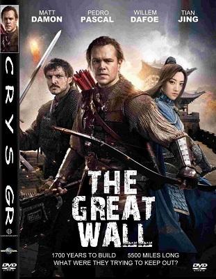 The Great Wall (2016) English 720p HDCam X264 1.3GB