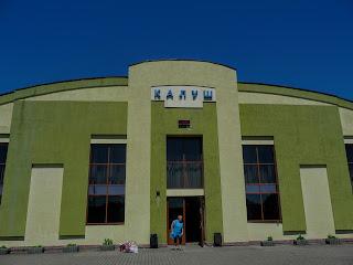 Калуш. Железнодорожный вокзал