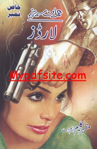 Lordz imran Series Novel