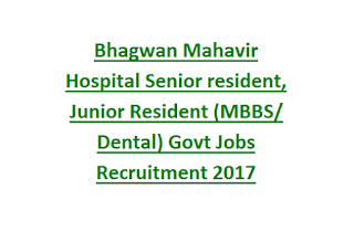 Bhagwan Mahavir Hospital Sr resident, Jr Resident (MBBS, Dental) Govt Jobs Recruitment 2017