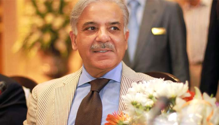 Ex Chief Minister Of Punjab Shehbaz Sharif Released From Jail