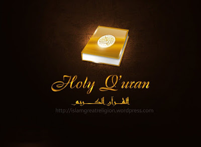 picture quran