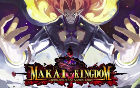 makai kingdom psp