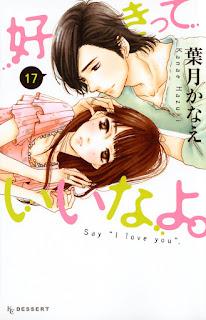 "El manga de Kanae Hazuki titulado ""Suki-tte Ii na yo"" finalizará en el volumen 18"