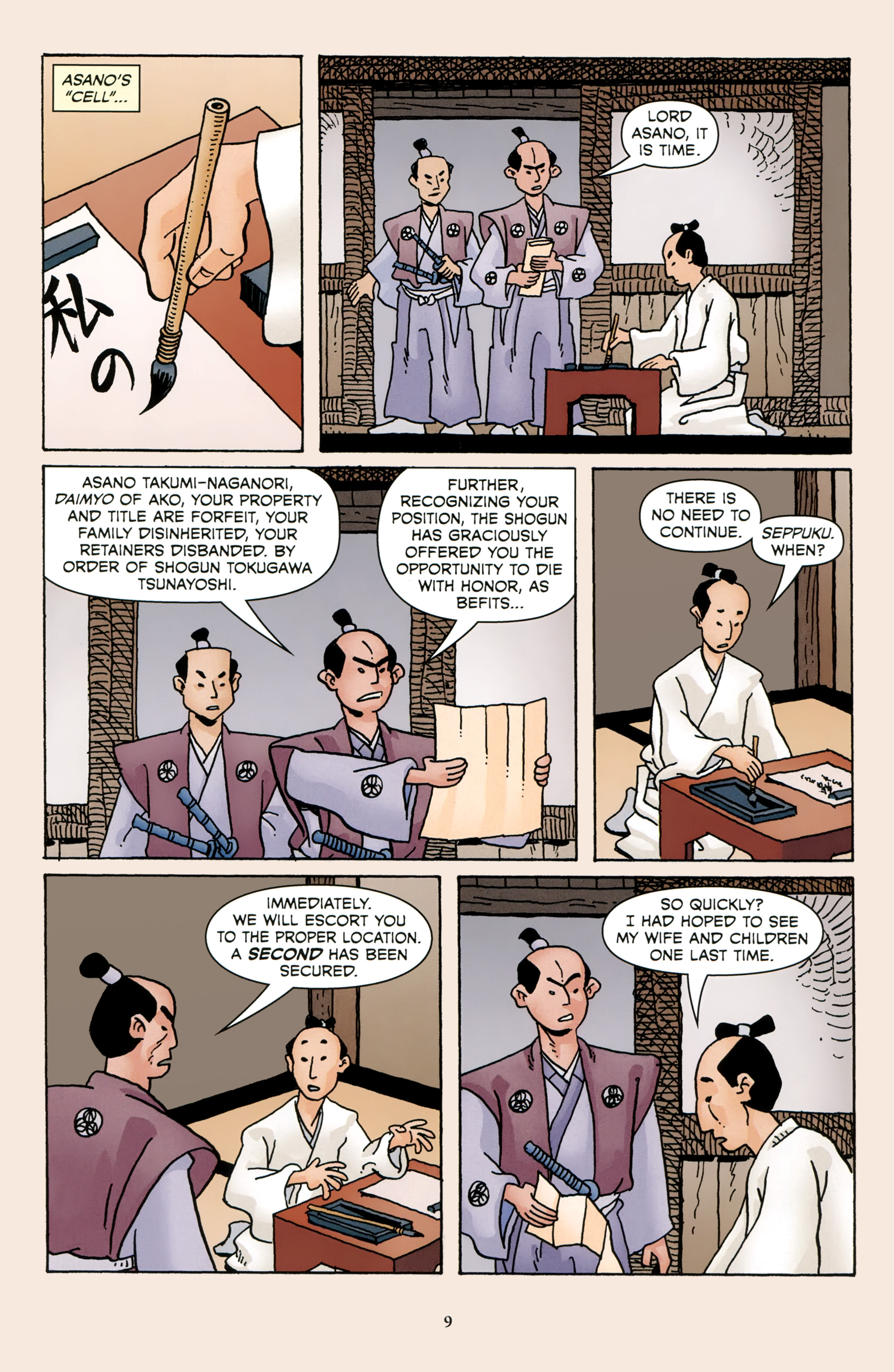 47 Ronin 2 Page 10