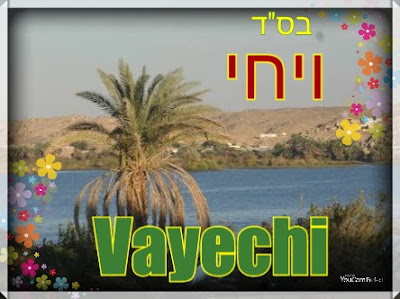 Vayechi