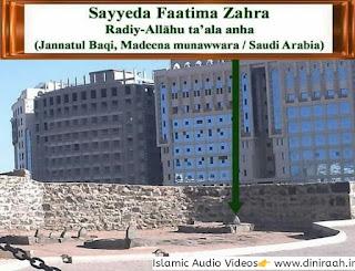 Hazrate Sayyeda Faatima Zahra RadiAllāhu ta'ala anha