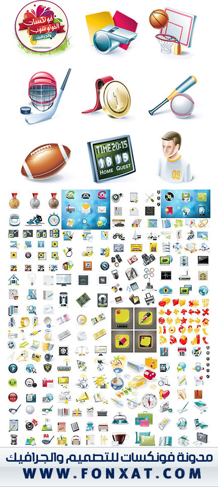 Big Collection Of Vector Icon Sets