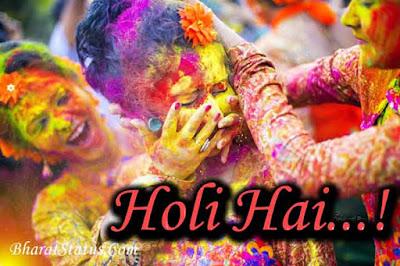 Holi status in hindi images status