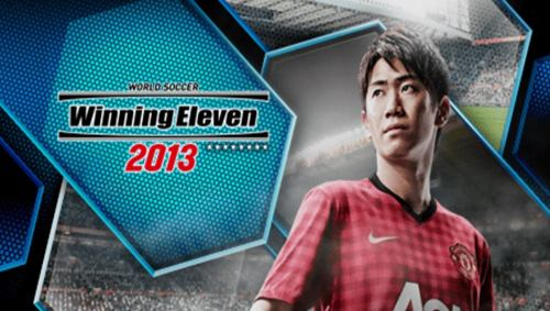FREE DOWNLOAD WINNING ELEVEN FOR PC