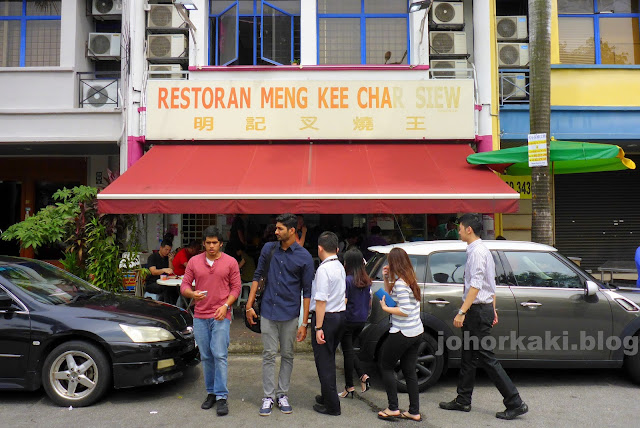 Meng-Kee-Char-Siew-Glenmarie-明记叉烧王