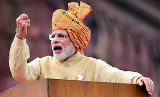 Live Modi Speech On 15 August 2016