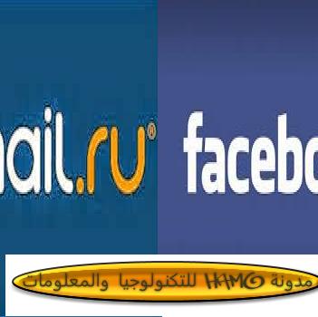 هدية لكم أكتر من 50 حساب فيسبوك روسي مؤكد بهوية مجانا