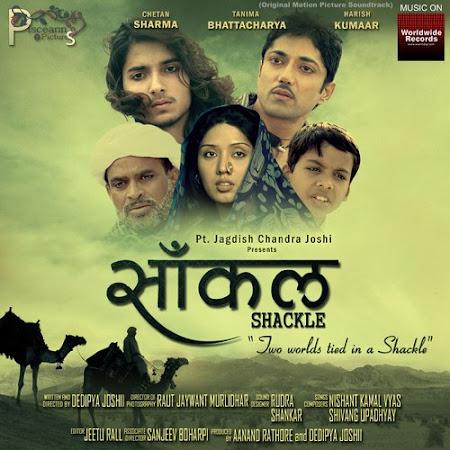 Saankal (2017) Movie Poster