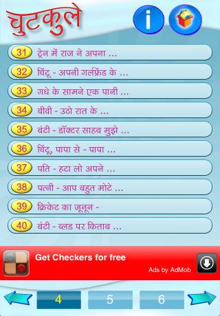 Www sexy hindi jokes
