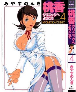 桃香クリニックへようこそ 第01-04巻 [Momoka Clinic he Youkoso vol 01-04]