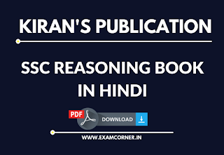 Kiran SSC Reasoning Book PDF Download