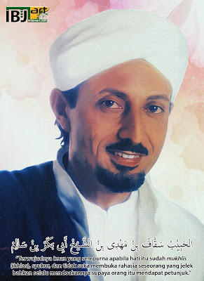 Habib Seggaf bin Mahdi BSA: Bacalah Shalawat Pohon Uang