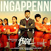 Singappenney Lyrics – Bigil= Thalapathy Vijay, Nayanthara | A.R Rahman | Atlee | AGS