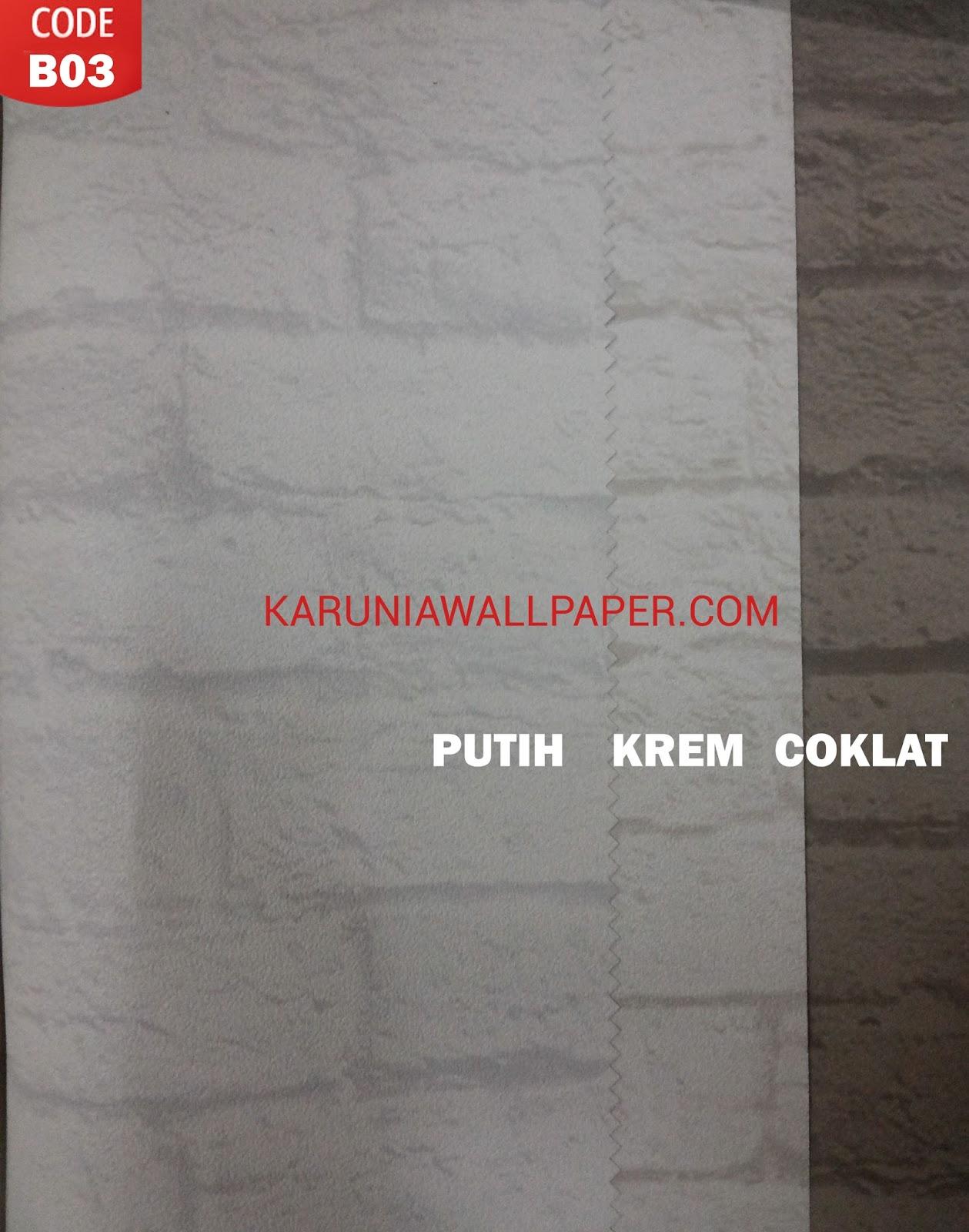 jual wallpaper batu bata putih karuniawallpaper surabaya
