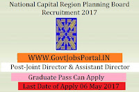 National Capital Region Planning Board Recruitment 2017– Joint Director & Assistant Director