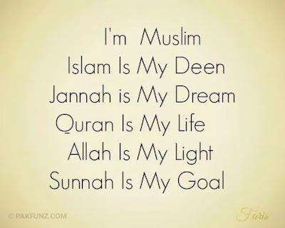 Inspirational Islamic Quotes about Love & Life from Quran and Hadith 2