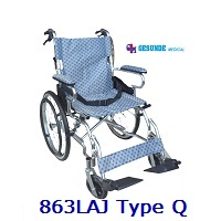 Kursi Roda Almunium 863LAJ Tipe Q