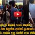 Sri Lankan Girl Funny Dance In Cricket match