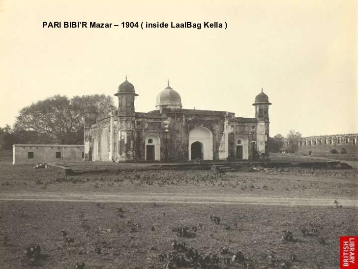 dhaka old pic