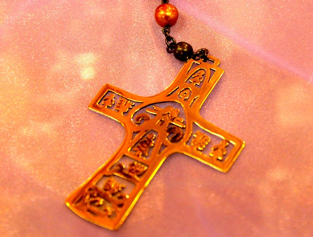 Unique Cross Necklace