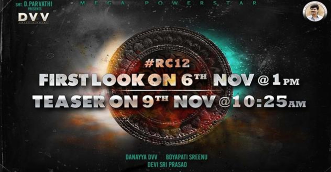 Ram Charan-First-Look-And-Teaser-Release