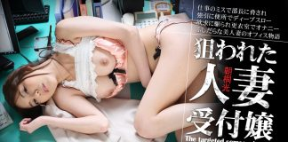 Nonton Streaming 1pon 0606154_822 Asagiri Akari