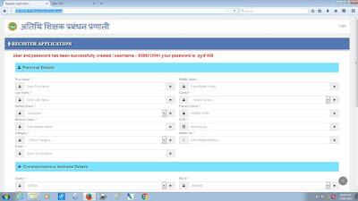 Online Registration for MP Govt Colleges