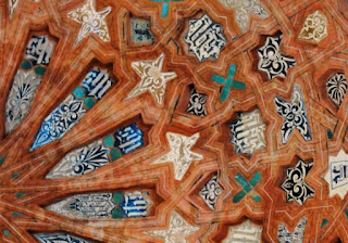 Boveda del convento de la concepción Francisca de Toledo, con cerámica vidriada de Manises.