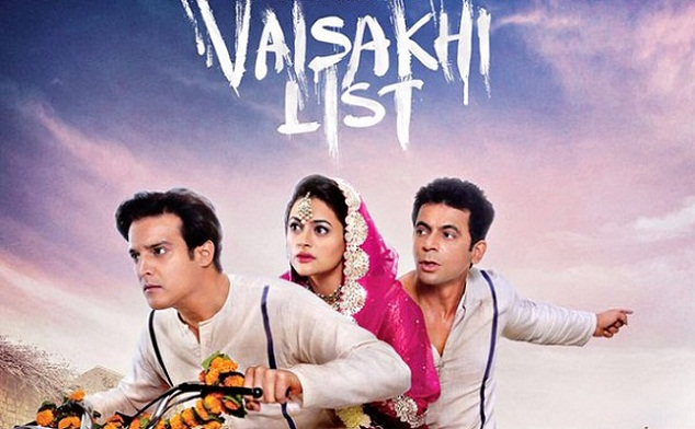 Vaisakhi List 2016 Punjabi Full Movie DVDScr Download