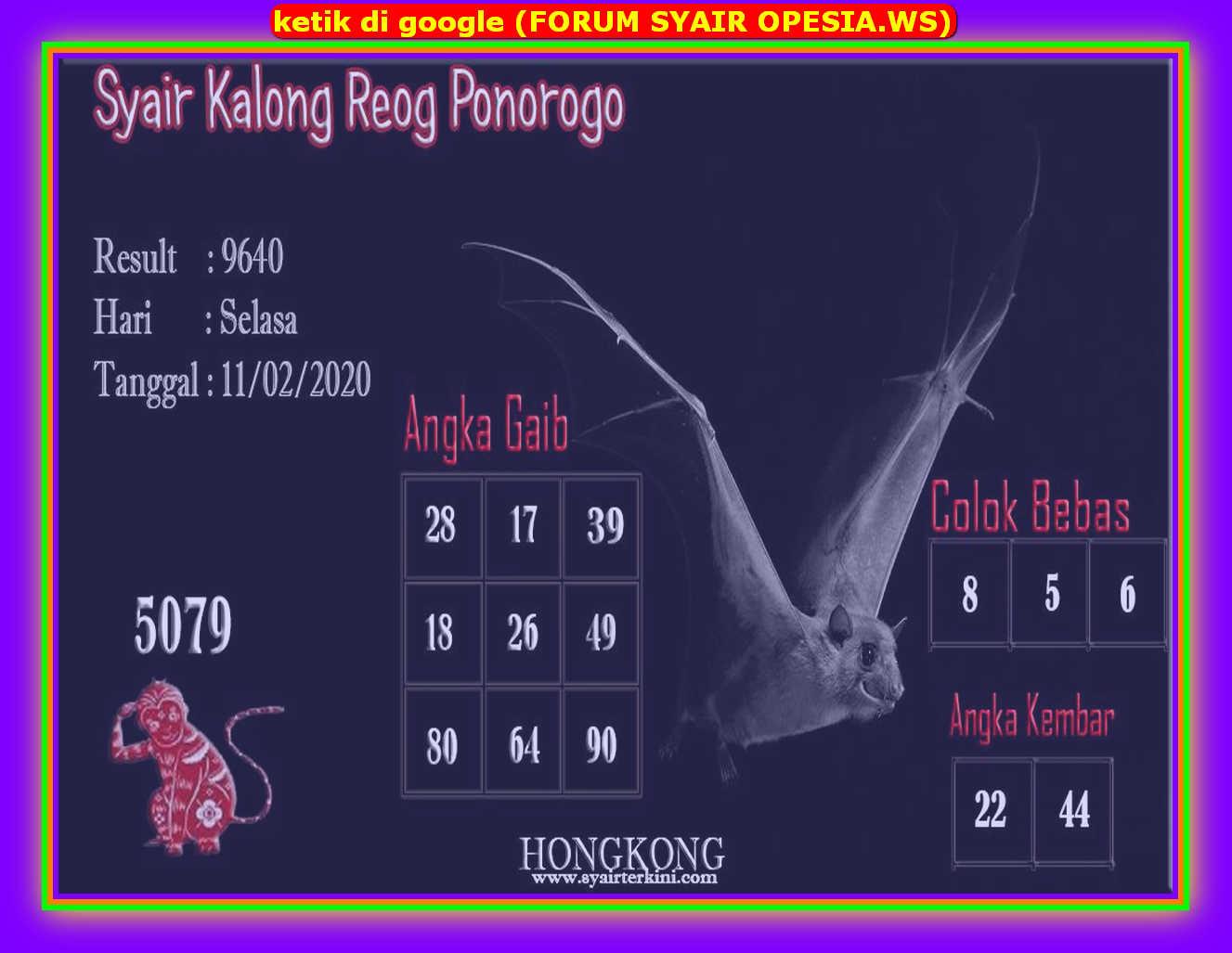 Kode syair Hongkong Selasa 11 Februari 2020 88